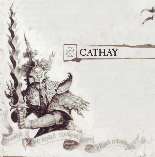 Cathay_Warrior.png